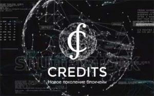 blokcheyn ICO CREDITS (CS)